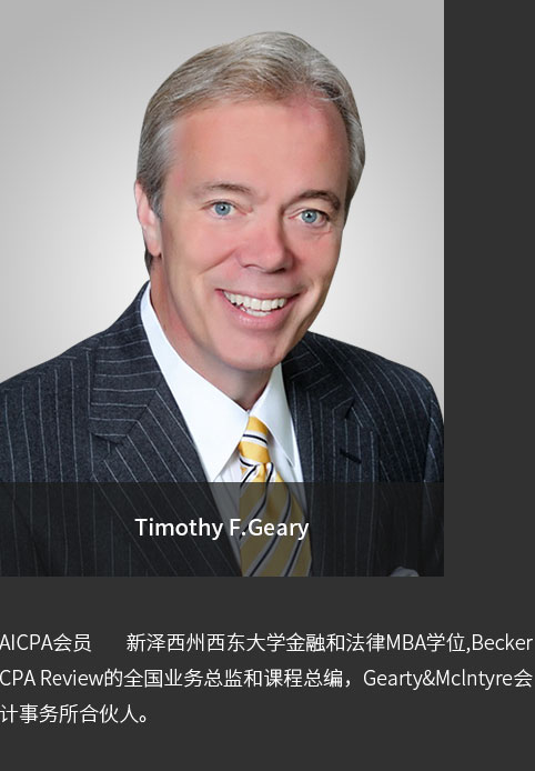 Timothy F.Geary